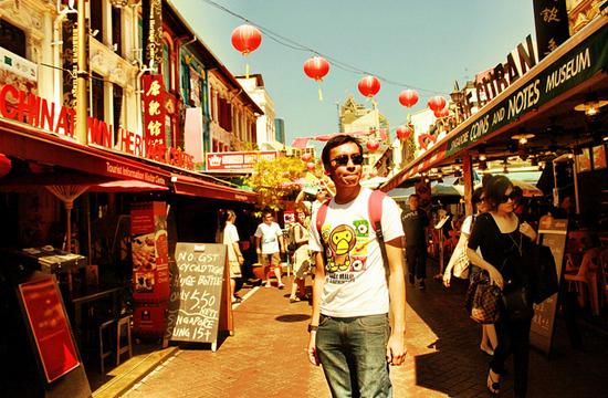 Khu phố Tàu