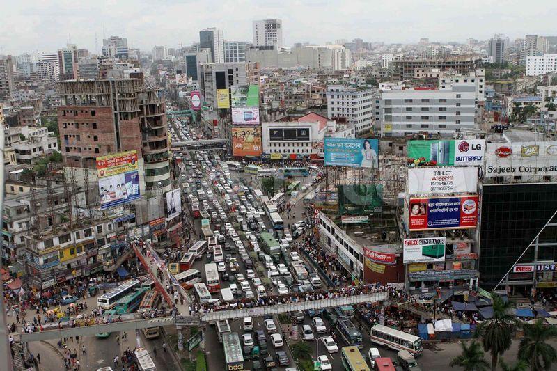 Trung tâm thành phố Dhaka