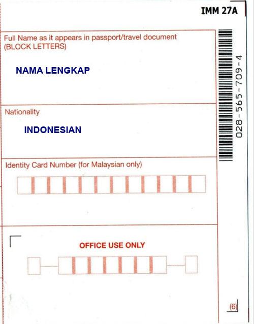 entry declaration