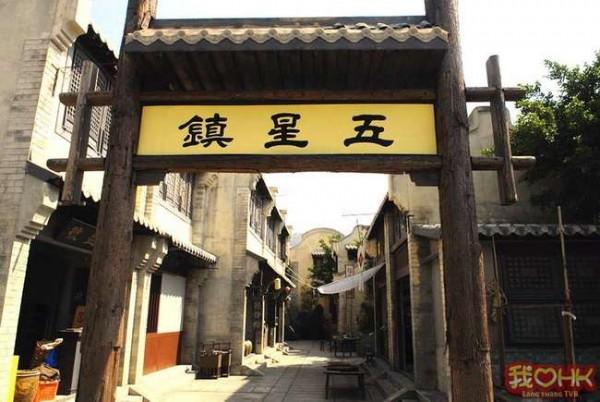 Khám phá phim trường TVB ở Hồng Kông